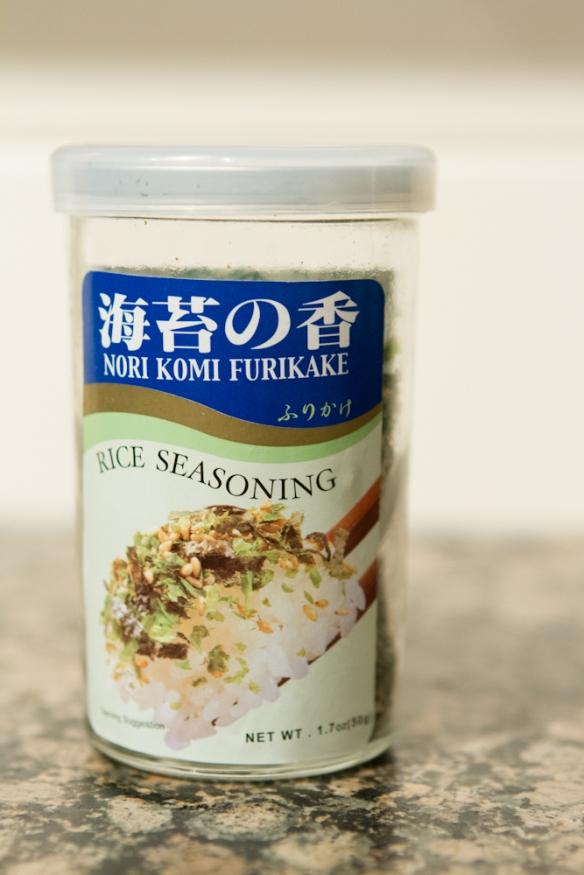 Rice seasoning