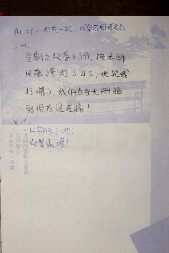 Diary1990to1991-30