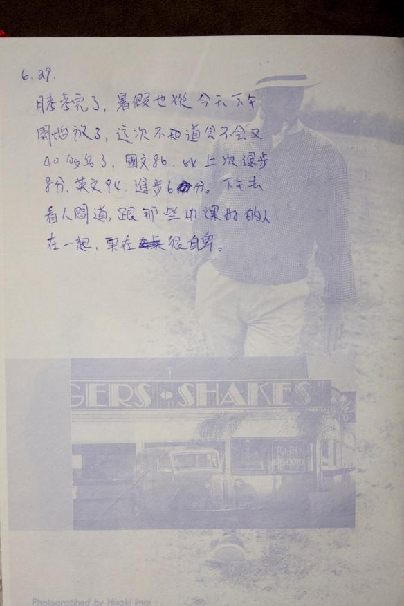 Diary1990to1991-33