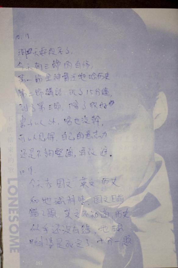 Diary1990to1991-83