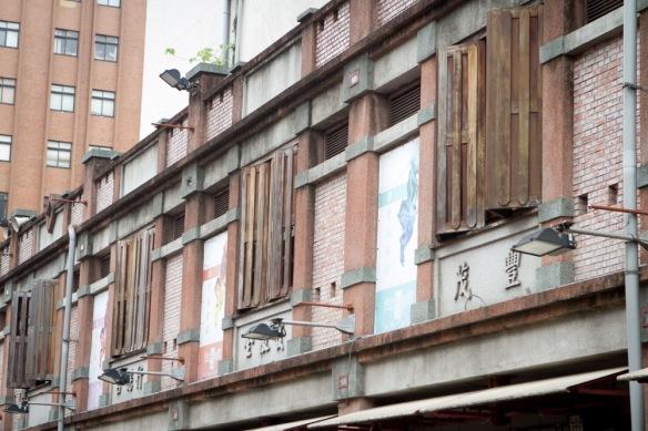 Taiwan Street-3840