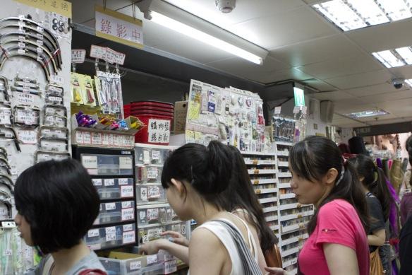Taiwan Street-3858