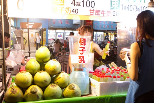 Taiwan Street-3971