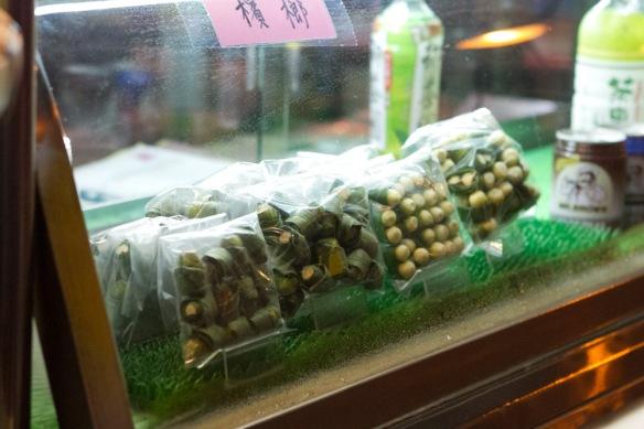 Taiwan Street-3984