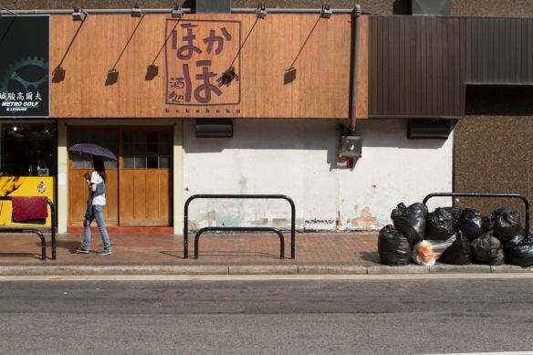 Taiwan Street-4132